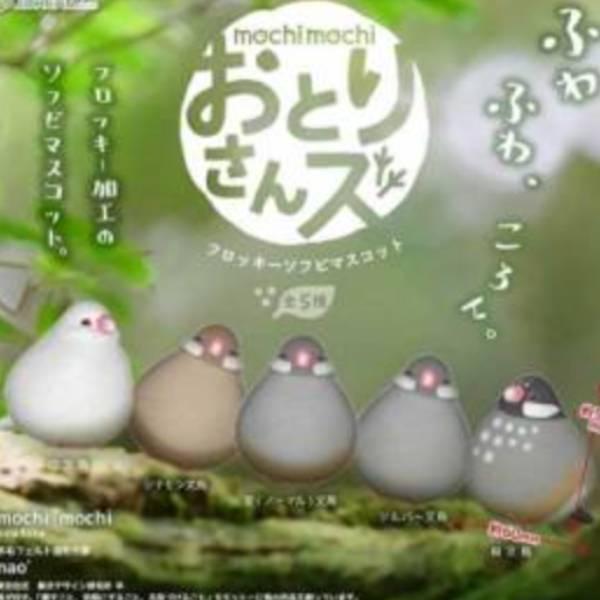 J.DREAM 扭蛋 mochi mochi 鳥兒植絨軟膠公仔 全5種販售 J.DREAM,扭蛋,mochi mochi,鳥兒植絨軟膠公仔,全5種販售,