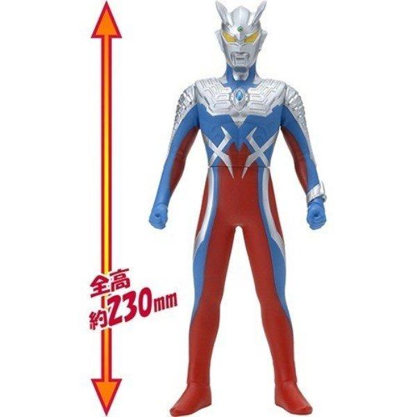 BANDAI 超人力霸王 大型軟膠 傑洛 BANDAI,超人力霸王,大型軟膠,傑洛,
