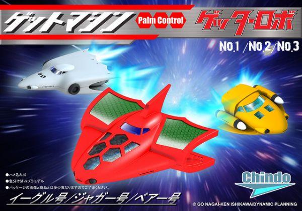 Chindo 真蓋特機器人 世界最後之日 飛鷹號&獵豹號&巨熊號 3入組 組裝模型 Chindo 真蓋特機器人 世界最後之日 飛鷹號&獵豹號&巨熊號 組裝模型