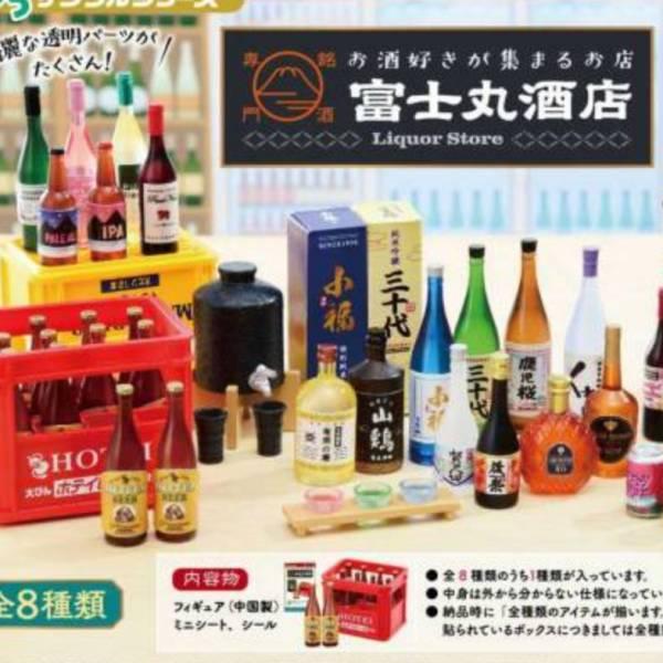 Re-ment 盒玩 品酒迷愛好 富士丸酒店 全8種 一中盒販售 Re-ment,盒玩,品酒迷愛好,富士丸酒店
