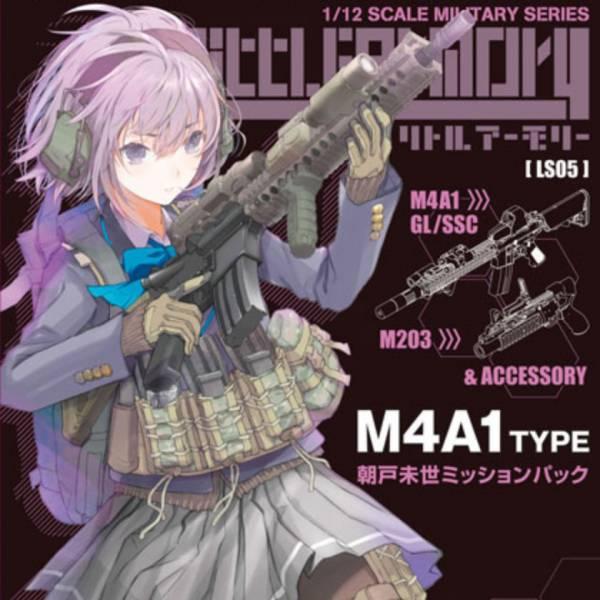 TOMYTEC 1/12 迷你武裝 LS05 M4A1型 朝戶末世 任務包 組裝模型 TOMYTEC,1/12,迷你武裝,LS05,M4A1型,朝戶末世,任務包,組裝模型,
