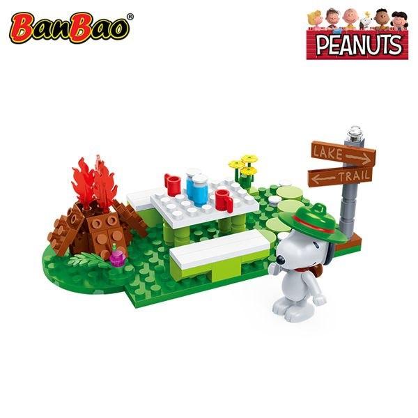 BanBao 邦寶積木 史努比 野餐趣  82片 BanBao,邦寶積木,史努比,野餐趣 ,82片
