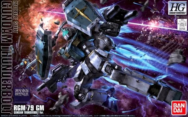 HG 1/144 機動戰士鋼彈 雷霆宙域戰線 吉姆 GM 動畫配色