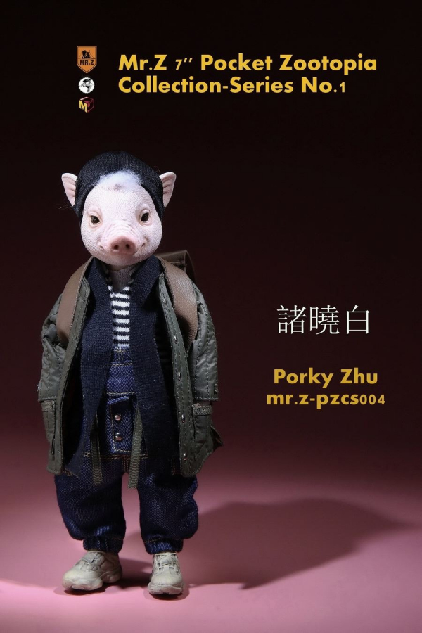 Mr.Z 老朱 口袋動物城系列 第一彈 小豬 諸曉白 Pocket Zootopia Collection No.4 Mr.Z,老朱,口袋動物城系列,第一彈,諸曉白, Pocket Zootopia Collection No.4