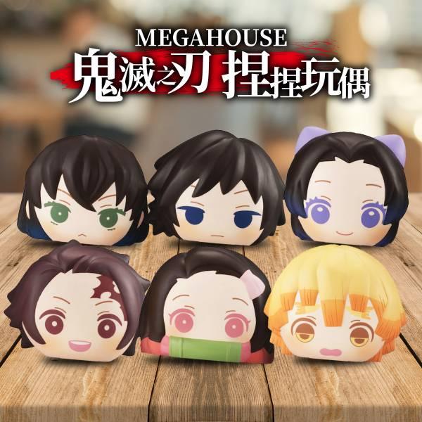 MegaHouse 麵包造型捏捏樂 鬼滅之刃 全6種 一中盒6入販售 MegaHouse,麵包造型捏捏樂,鬼滅之刃