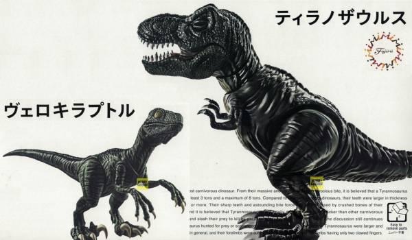 T-Rex 暴龍 vs Velociraptor 迅猛龍 對決套組 FUJIMI 自由研究4 恐龍編 富士美 組裝模型 FUJIMI,富士美,自由研究,恐龍,T-Rex,暴龍,Velociraptor,迅猛龍,