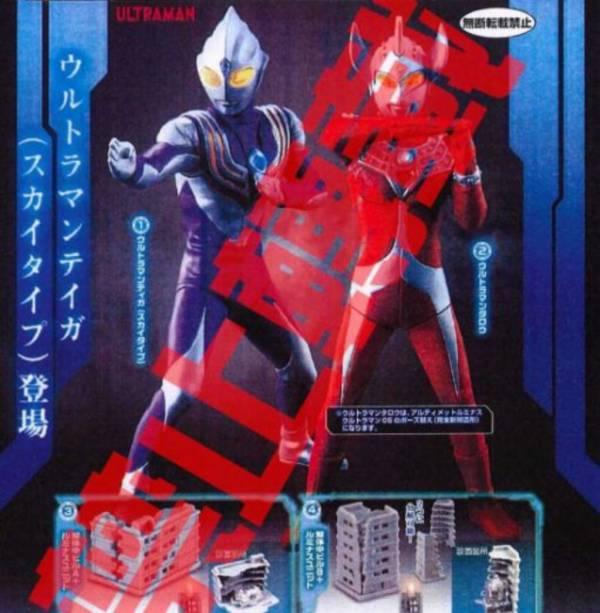 BANDAI 扭蛋 超人力霸王LUMINOUS12 全4種 隨機4入販售 BANDAI,扭蛋,轉蛋,超人力霸王LUMINOUS12