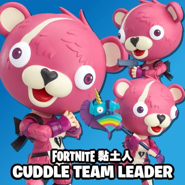 GOOD SMILE 黏土人 #1249 要塞英雄 Fortnite Cuddle Team Leader GOOD SMILE,黏土人,#1249,要塞英雄,Fortnite,Cuddle,Team Leader