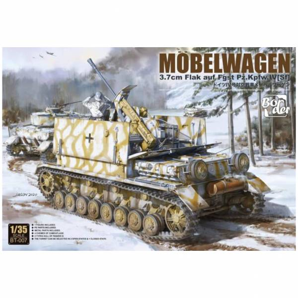 BorderModel 1/35 德 IV號對空戰車 3.7 Flak Mobelwagen 組裝模型 BorderModel,1/35,德,IV號對空戰車,3.7,Flak Mobelwagen,組裝模型,