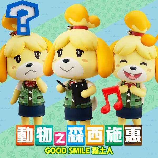 [第三次再販] Good Smile 黏土人 #327 動物森友會 動物之森 西施惠 GOOD SMILE,黏土人,#327,動物之森,西施惠