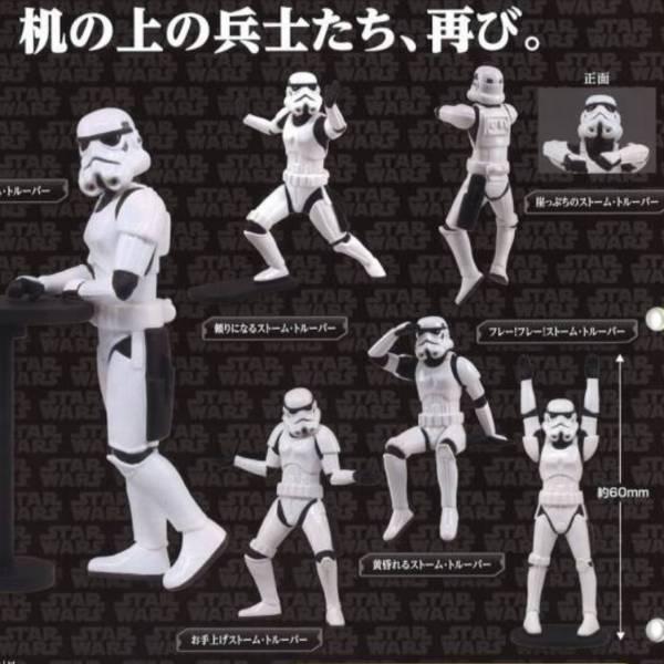 T-ARTS 扭蛋 星際大戰 帝國風暴兵 小公仔  全6種 隨機10入販售 T-ARTS,扭蛋,星際大戰,帝國風暴兵