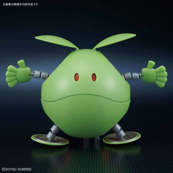 BANDAI / Figure-rise Mechanics / 機動戰士鋼彈 / 哈囉 / 綠色 / 組裝模型  BANDAI,Figure-rise Mechanics,機動戰士鋼彈,哈囉,組裝模型