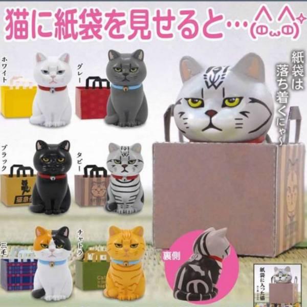 KITAN CLUB 扭蛋 紙袋貓 全6種 隨機8入販售 KITAN CLUB,扭蛋,紙袋貓
