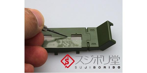 SUJIBORIDO 刻線膠帶 透明 硬邊膠帶 BMC輔助工具 SUJIBORIDO,BMC,膠帶,刻線,