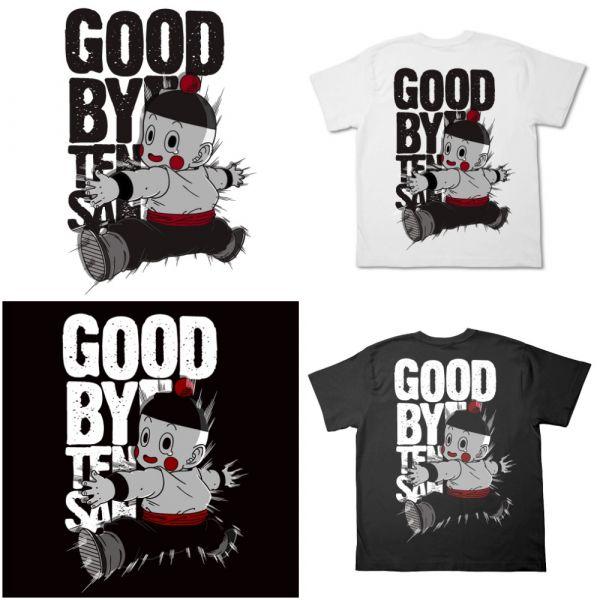 [再販] COSPA 七龍珠改 再見天津飯 短袖T恤 黑色 白色  COSPA,七龍珠改,再見天津飯,短袖T恤,黑色,白色,