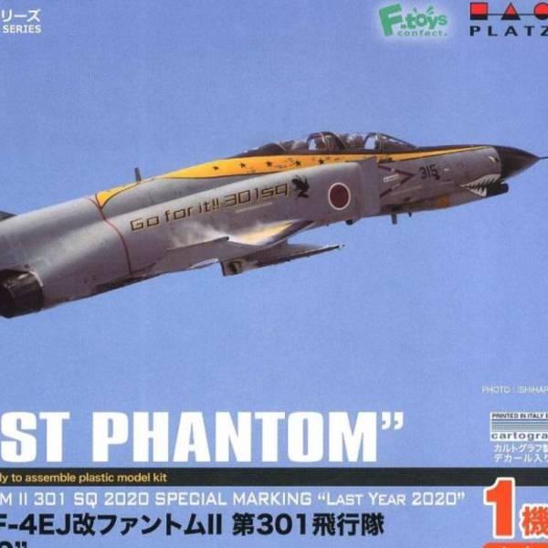 PLATZ 1/144 空自301隊 RF-4EJ改 幽靈Ⅱ Last Year 2020 組裝模型 PLATZ,1/144,空自301隊,RF-4EJ改,幽靈Ⅱ,Last Year,2020,組裝模型,