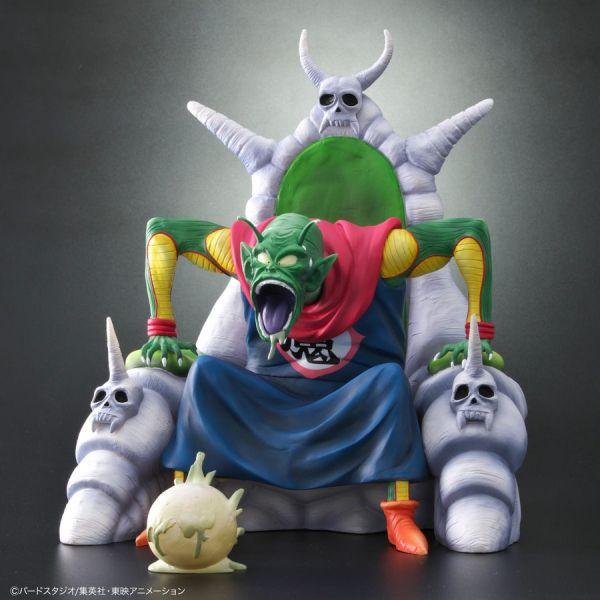 X-PLUS PLEX Dragon Ball Arise 七龍珠 比克大魔王 VerB 通常色 XPLUS,PLEX,Dragon Ball,Arise,七龍珠,比克大魔王,VerB,通常色,
