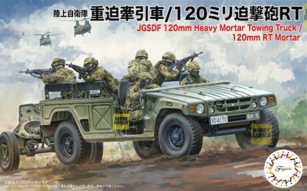 1/72 重迫牽引車 120mm 迫撃砲 RT FUJIMI Mi20 陸上自衛隊 富士美 組裝模型 FUJIMI,1/72,mi,陸上自衛隊,10式戰車,三噸半,軍卡,重迫牽引車,120mm,迫撃砲,RT,