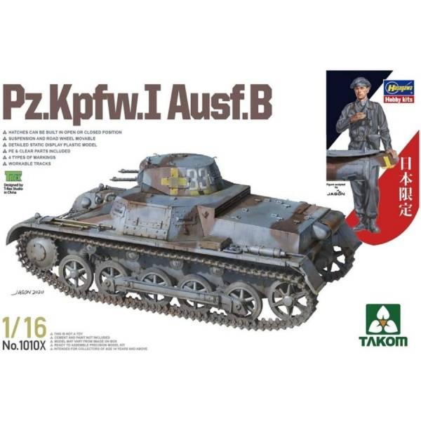 TAKOM 1/16 德軍 I號戰車B型 TAKOM,1/16,德軍,I號戰車,B型