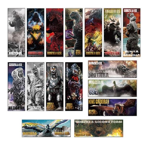 ENSKY 哥吉拉 角色小海報收集 全16種 一中盒販售 ENSKY,哥吉拉,海報