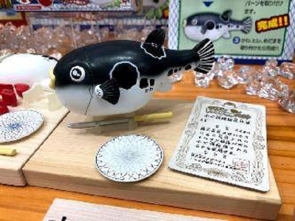MegaHouse 桌遊 買一整條魚!河豚趣味拼圖 益智玩具 MegaHouse,桌遊,買一整條魚,河豚趣味拼圖,益智玩具