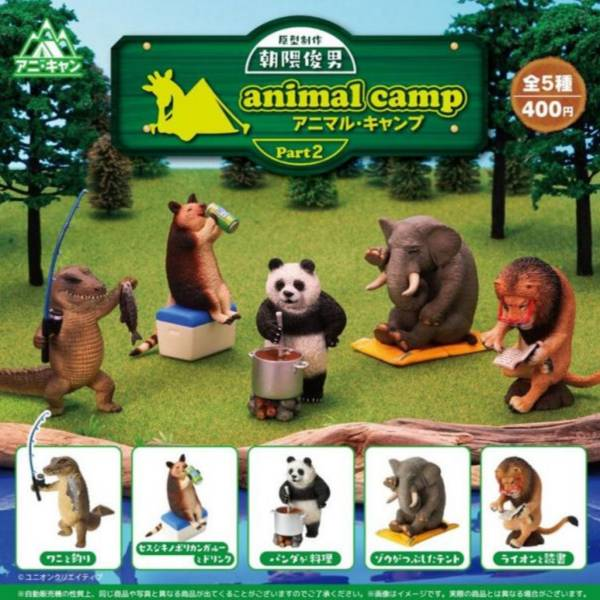 Union Creative 露營的動物 part.2 朝隈俊男設計 全5種 Union Creative,朝隈俊男,露營的動物,動物
