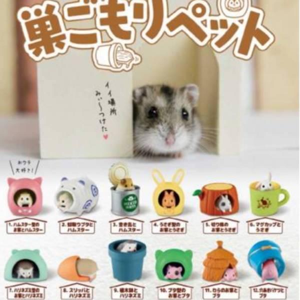EPOCH 扭蛋 寵物們的窩 全12種販售 EPOCH,扭蛋,寵物們的窩,全12種販售,
