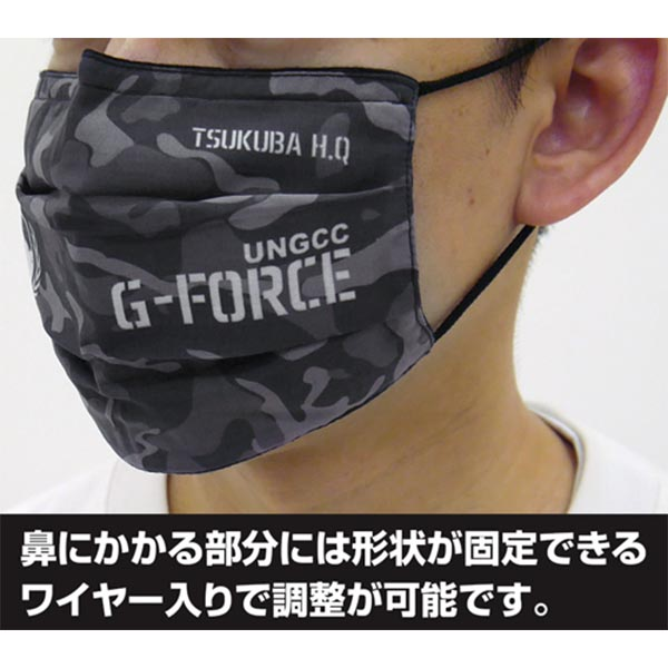 [再販] COSPA 哥吉拉 G力 G-FORCE 全彩口罩 COSPA,哥吉拉,G力,G-FORCE,全彩口罩