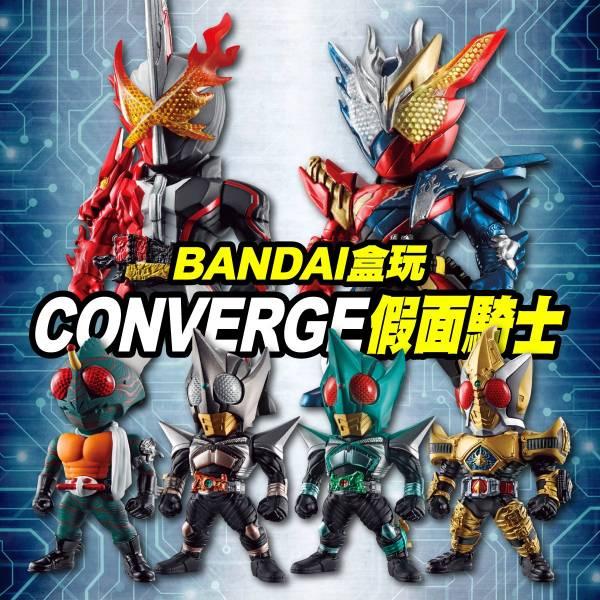 BANDAI 盒玩 CONVERGE 假面騎士 19 全7種 一中盒10入販售 BANDAI,盒玩,CONVERGE,假面騎士,19,全7種,一中盒10入販售