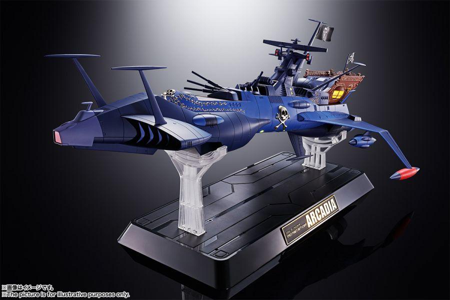 BANDAI 超合金魂 GX-93 宇宙海賊戦艦 阿爾卡迪亞 BANDAI,超合金魂,GX-93,宇宙海賊戦艦,阿爾卡迪亞
