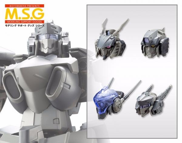 Kotobukiya / MSG武裝零件 / MJ12 頭部部件 / A組  Kotobukiya,MSG武裝零件,MJ12 頭部部件 A組