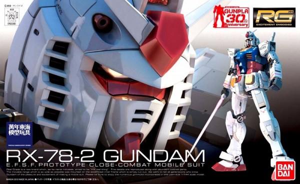 [4月再販] BANDAI RG 1/144 #001 RX-78-2 初鋼 鋼彈 GUNDAM RG,初鋼,1/144,RX-78-2
