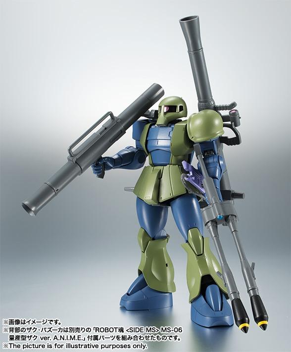 ROBOT魂 <SIDE MS> MS-05 舊薩克 ver. A.N.I.M.E. R魂,舊薩克,薩克I,鋼彈