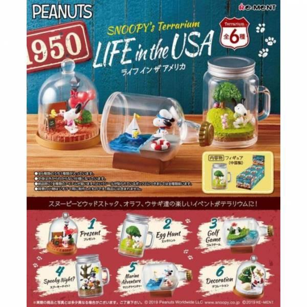 Re-ment 盒玩 史努比 水晶瓶 美國生活 全6種 一中盒6入販售 Re-ment,盒玩,史奴比,水晶瓶,美國生活