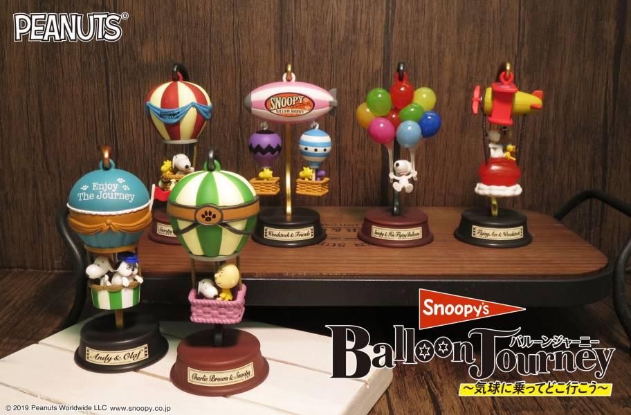 Re-ment 盒玩 史努比 氣球之旅 全6種 一中盒6入販售 Re-ment,盒玩,史奴比,氣球之旅