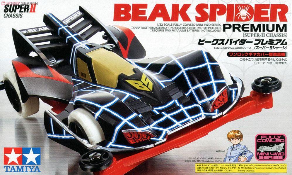TAMIYA 田宮 1/32 迷你四驅車 #19439 大蜘蛛 BEAK SPIDER SUPER II 底盤