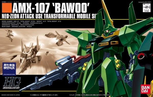 HGUC 1/144 #031 AMX-107 巴烏 BAWOO 量產型