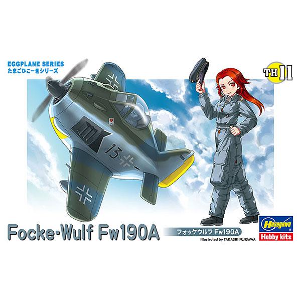 Hasegawa 蛋機 Fw190A戰鬥機 組裝模型 Hasegawa,蛋機,Fw190A戰鬥機,組裝模型
