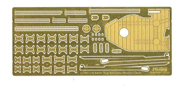1/700 戰艦 霧島 專用木甲板 艦名展示銘牌 FUJIMI 特53EX102 日本海軍 富士美 組裝模型 FUJIMI,1/700,GUP,蝕刻片,木甲板,戰艦,霧島,