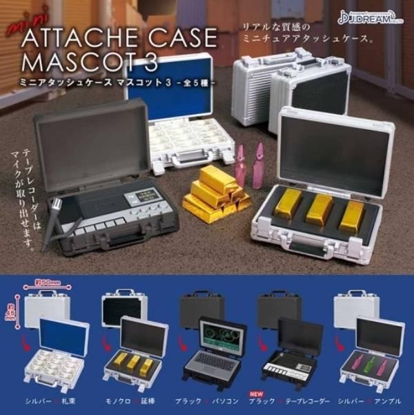 J.DREAM 扭蛋 迷你手提箱模型P3 全5種 隨機5入販售  J.DREAM,扭蛋,迷你手提箱模型P3,全5種 隨機5入販售,