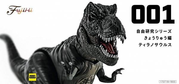 Tyrannosaurus 暴龍 FUJIMI 自由研究1 恐龍編 富士美 組裝模型 FUJIMI,自由研究,恐龍,Tyrannosaurus,暴龍,