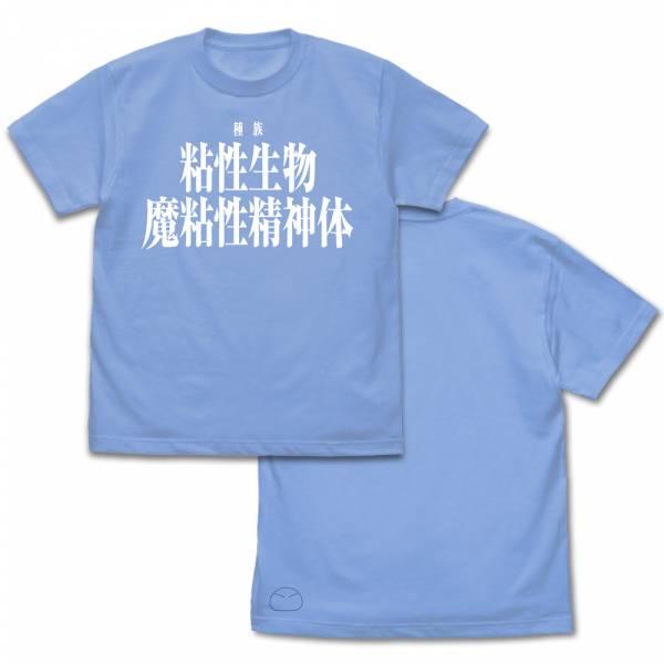 COSPA 關於我轉生變成史萊姆這檔事 魔黏性精神體 短袖T恤 天藍色 COSPA,關於我轉生變成史萊姆這檔事,魔黏性精神體,短袖T恤,天藍色