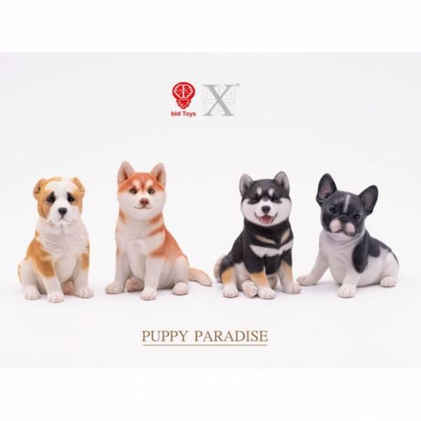 Bid Toys 仔仔犬樂園2 Puppy Paradise Vol.2 全4款 單個販售  Bid Toys,仔仔犬樂園2,Puppy Paradise Vol.2