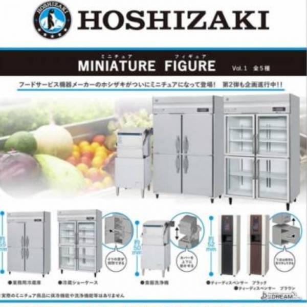 J.DREAM 扭蛋 日本星崎廚房電器用品模型 全5種販售 J.DREAM,扭蛋,日本星崎廚房電器用品模型,全5種販售,