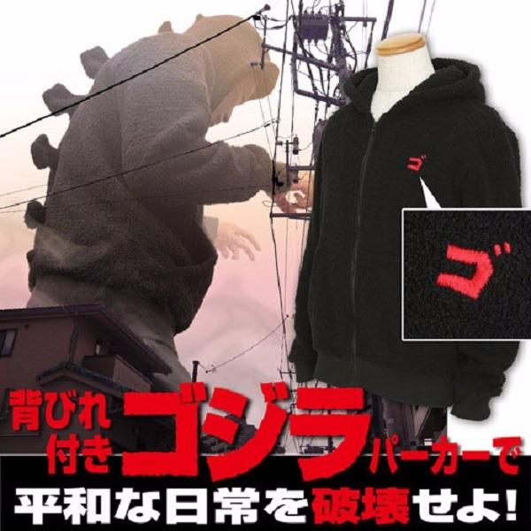 [再販] COSPA 哥吉拉 怪獸造型絨毛外套 黑色 COSPA,哥吉拉,怪獸造型絨毛外套,黑色