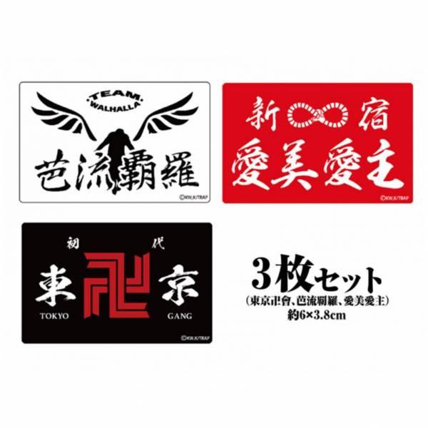COSPA 東京卍復仇者 防水貼紙組 COSPA,東京卍復仇者,防水貼紙組,