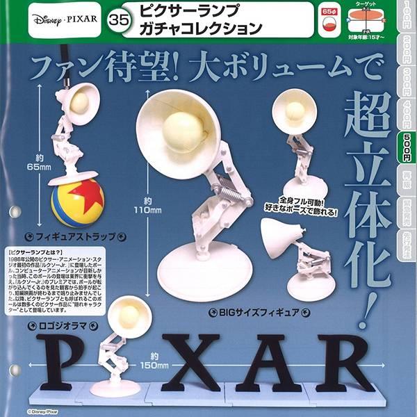 BANDAI 轉蛋 皮克斯 頑皮跳跳燈 全3種販售 BANDAI,轉蛋,皮克斯,頑皮跳跳燈