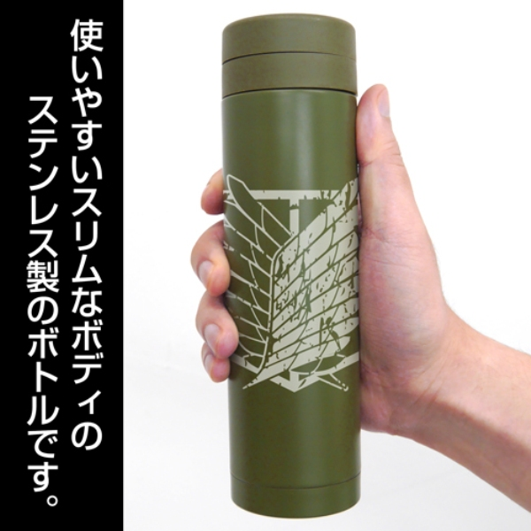 [再販] COSPA 進擊的巨人 調查兵團 保溫瓶 [再販],COSPA,進擊的巨人,調查兵團,保溫瓶,