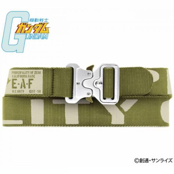 COSPA 機動戰士鋼彈 吉翁 戰術腰帶 COSPA,機動戰士鋼彈,吉翁,戰術腰帶,