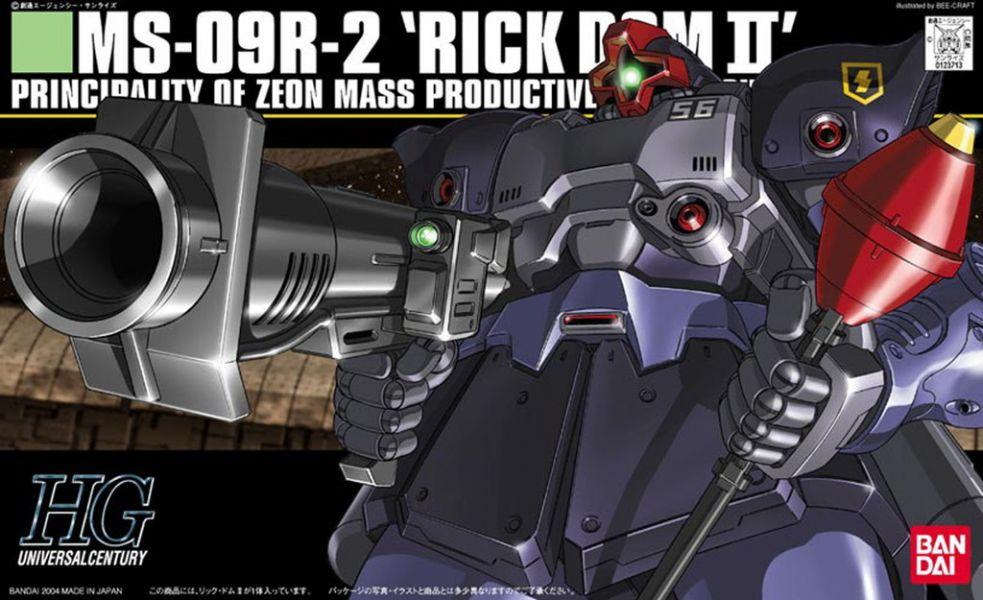 HGUC 1/144 #043 MS-09R-2 里克德姆II